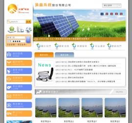 頂晶系統股份有限公司Xoops網站設計