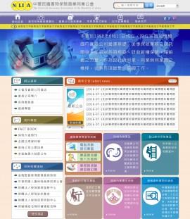 中華民國產物保險商業同業公會Xoops網站設計(包含手機版網站設計)