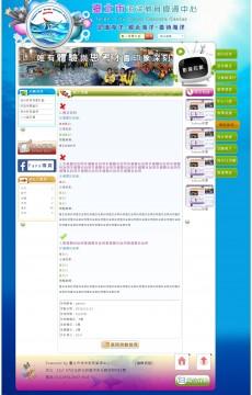 Xoops線上測驗模組開發