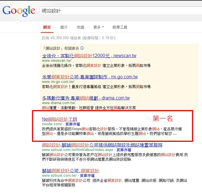 https://www.google.com.tw/search?hl=zh     .1c.5.serp.