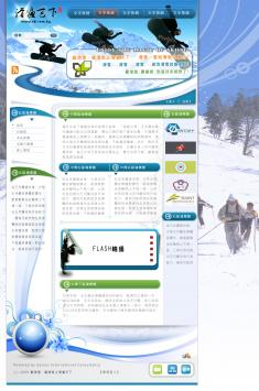 酷滑雪、飆滑板之滑遍天下XOOPS佈景PSD設計稿