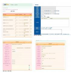 Xoops線上報名模組(onlineregister)開發製作!