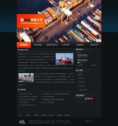 勇震有限公司 (繁簡英)網站設計/製作