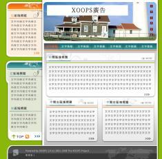 生活大師社區XOOPS網站佈景設計稿