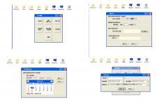 ADP定時自動下載備份軟體開發製作!