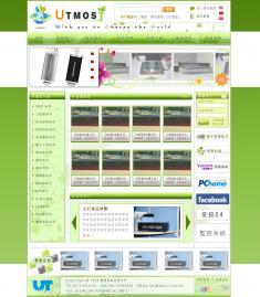 通貿綠能網站PSD設計稿