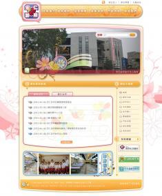 宏仁診所 2011網站更新專案