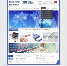 群泰科技首頁PSD模板設計