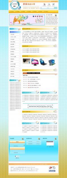 Xoops屏東縣私立陸興高級中學佈景設計修改製作