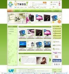 通貿綠能有限公司(繁簡英)購物車網站設計