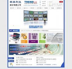 群泰科技股份有限公司 網站設計/製作