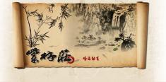 紫林莊野菜料理店 網站設計/製作