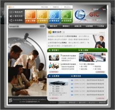 GIC經翎國際顧問有限公司網站設計/製作